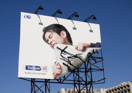 Tooth Care Billboard picture