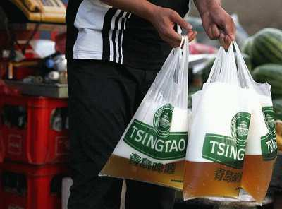 Beer Bags picture