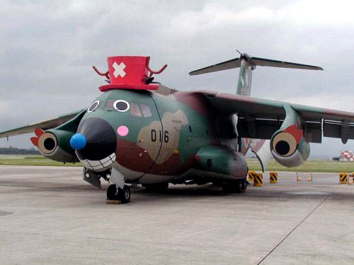 Clown Cargo Plane picture