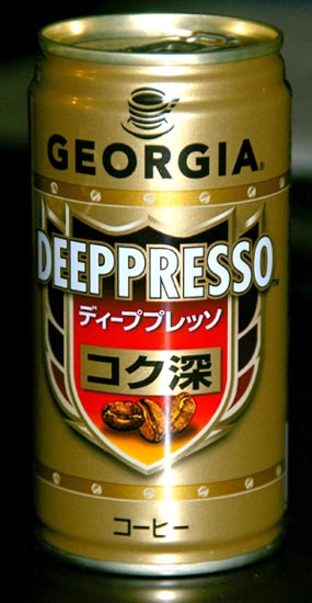 Depresso Coffee Can picture