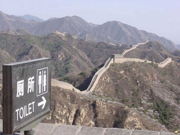 Chinese Wall Toilet picture
