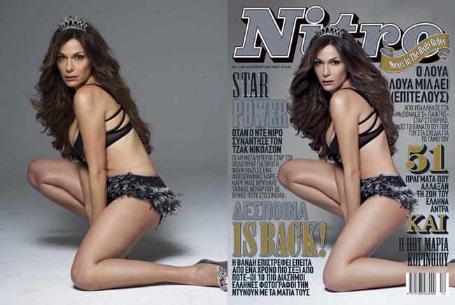 Magazine Cover picture