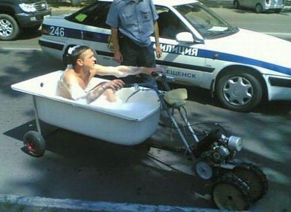 Mobile Bath picture