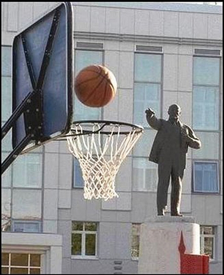 Statue Basketball picture