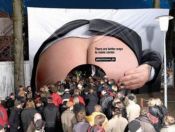 Hilarious Entrance picture