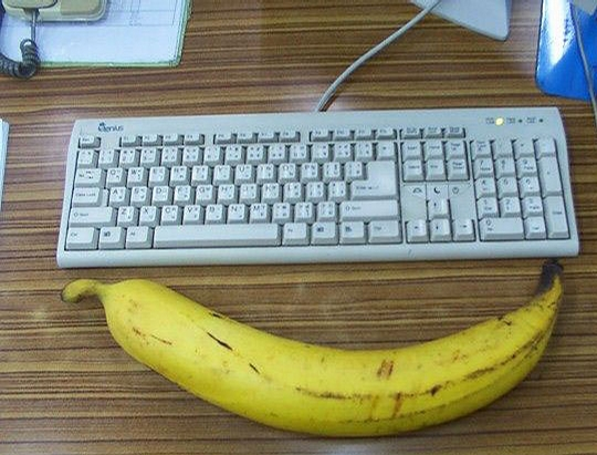 Huge Banana picture