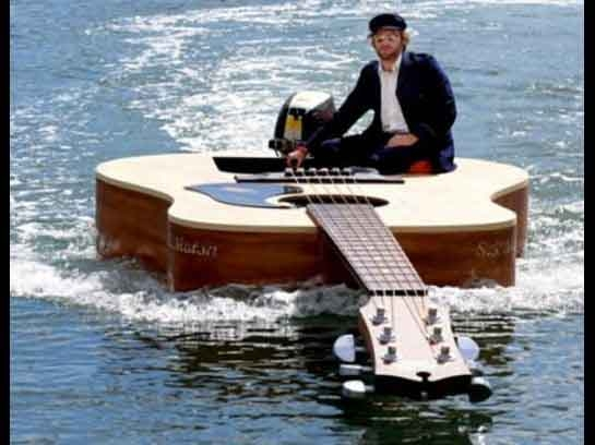 Music Boat picture