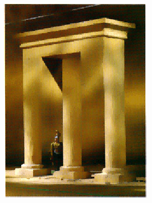 Columns Illusion picture