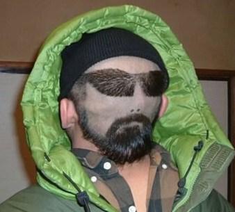 Tough Haircut picture