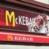 McDonald's parody in Slovakia