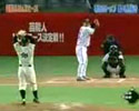 this is how they play baseball in Japan